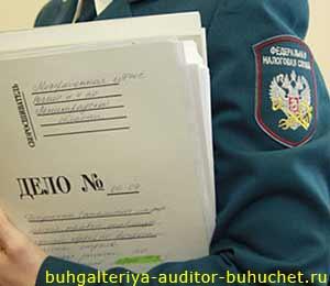 Регистрация авансовых счетов-фактур покупателем
