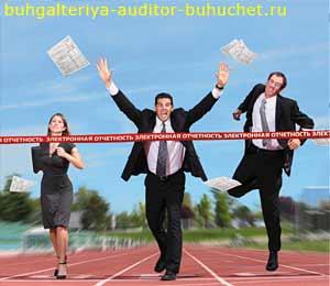 Бухгалтерский учет при упрощенной системе налога