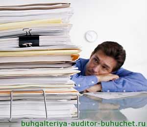 бухгалтерия отчетность:
