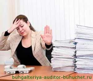 Бухучет 2013: новый закон о бухгалтерском учёте