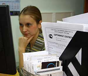 Бухучет: закрытие счетов бухгалтерского учета