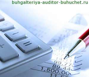 ФЗ налоговый кодекс: налогоплательщики сборов