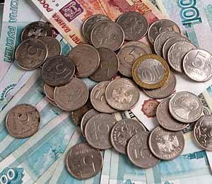 Контролируемые сделки, ценообразование при сделке