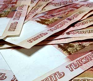 Контроль над расходами организации при сделках