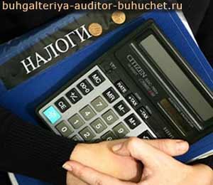 Налогообложение услуг международной связи, база