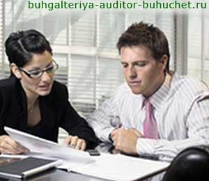 Проверка: проведение выездной налоговой проверки
