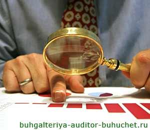 Налоговая проверка после ликвидации организации