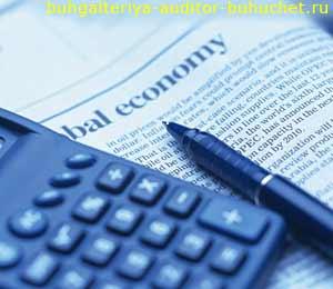 Налоговое право и налоговые правоотношения в РФ