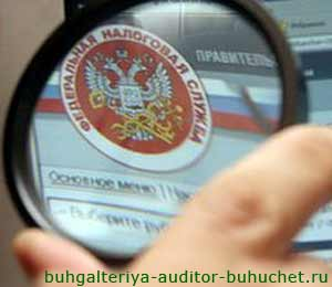Окончание деятельности ПБОЮЛ, налоговые проверки