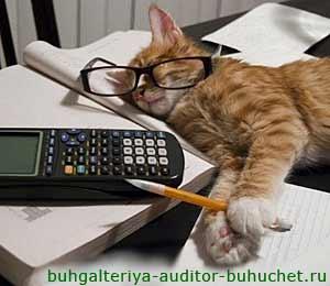 Бухгалтерский учет операций в сельхозстраховании