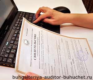 Определение даты отправления налоговой декларации