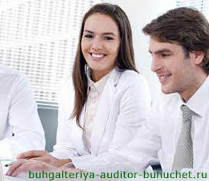 Организация и ведение налогового учета, правила