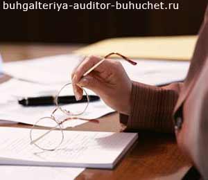 Отчет о прибылях и убытках, составление отчетов