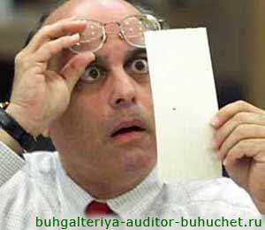 Отчетность по страховым взносам в фонды по почте
