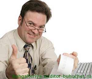 Порядок обмена электронными счетами-фактурами