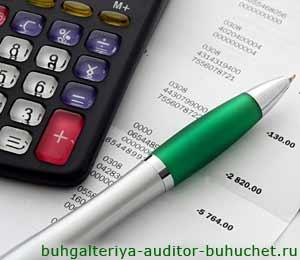 Представление бухгалтерской отчетности по налогам