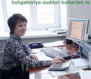 Промежуточная бухгалтерская отчетность компании