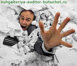 Проведение камеральной налоговой проверки фирмы