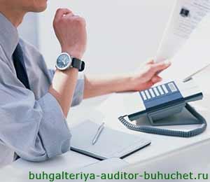Расчет ЕНВД и отчетность, заполнение отчетности