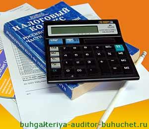 Расчет налога на добавленную стоимость (НДС)