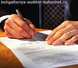 Расчеты по страховым взносам, порядок расчетов