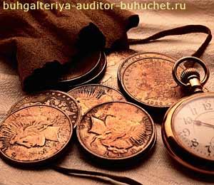 Раскрытие информации в бухгалтерской отчетности