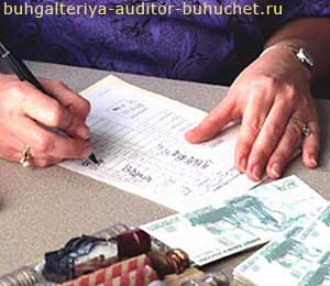 Регистры налогового учета, ведение учёта налогов