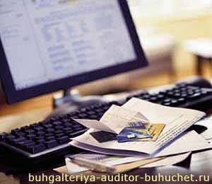 Состояние дел компании и налоговая отчетность