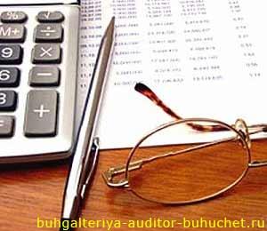 Структура налоговых органов, федеральная служба