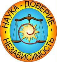 Бухгалтерский герб