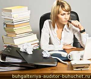 Учет в расходах единовременных выплат к отпуску