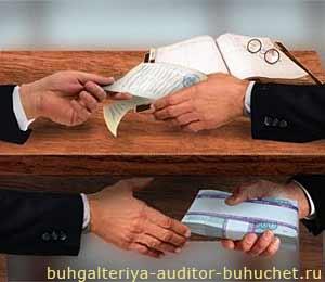 Учет расходов, связанных с выплатой дивидендов
