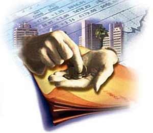 Учет вложений в уставный капитал, бухучет актива