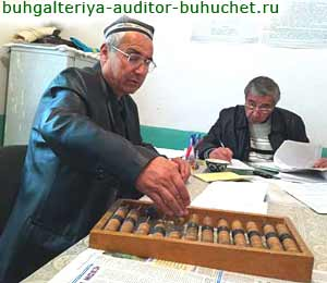 Упрощенный план счетов бухгалтерского учета