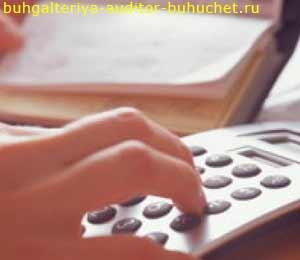 УСН особенности бухгалтерского и налогового учета