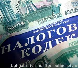 Включение в налоговую базу сумм штрафных санкций