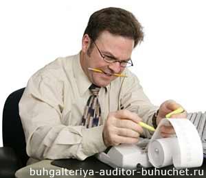 Знакомство с материалами налоговой проверки